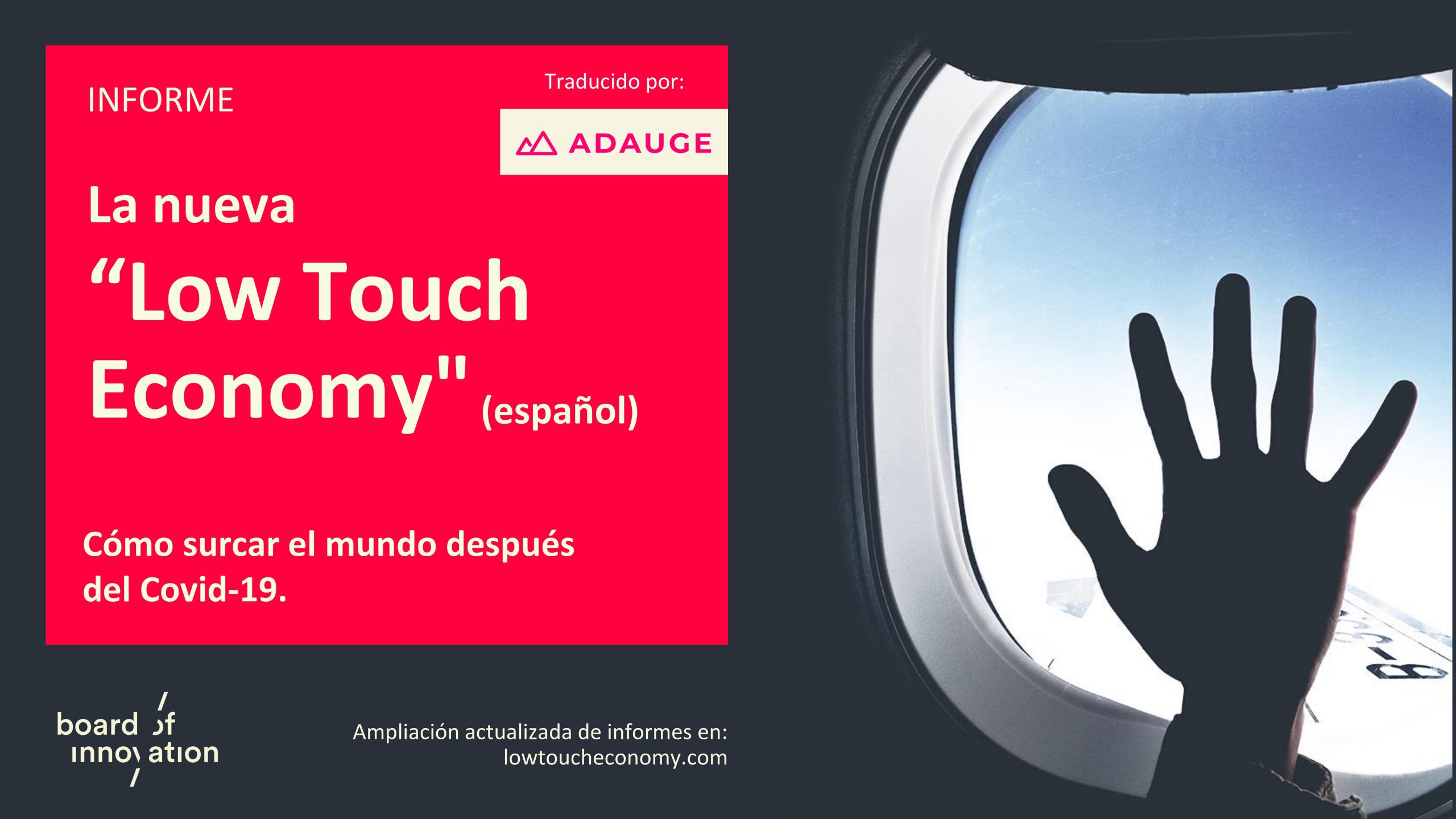 The-new-low-touch-economy-español-1